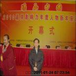 中國禅林畫院(HK)院長李智隆在北京國家會議中心留影。
