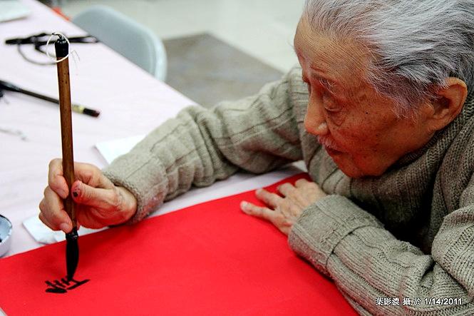 中國禪林畫院(HK)名譽院長101歲丁兆麟先生在紐約個展前