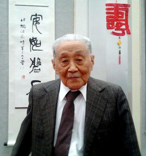 著名百歲書法家丁兆麟先生于紐約書法個展上留影