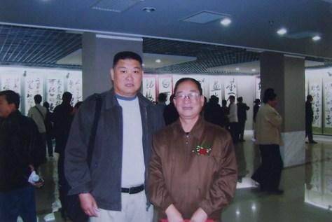 书法家张平庆与陕西省书协主席雷珍民先生合影留念
