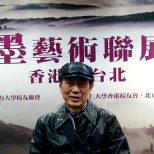 中國禪林畫院副院長朱東明先生