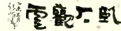 psbicn20831