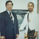 古藝雄與日中友好協會理事長上山卓司