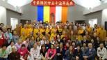 紐約中華佛教會慶典