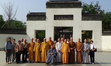 妙峰长老一行回師父母校杭州佛学院