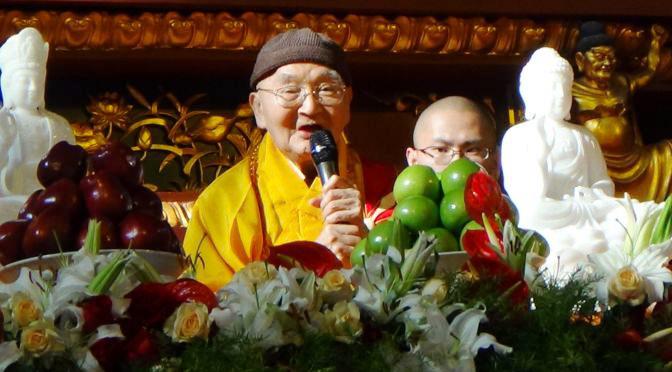 美國中華佛教會會長妙峰長老