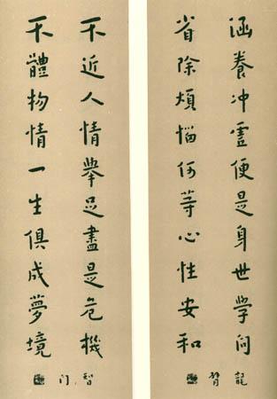 弘一大師書法13