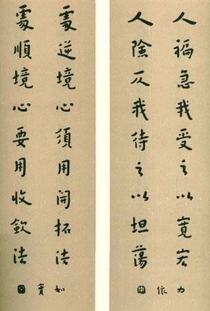 弘一大師書法16