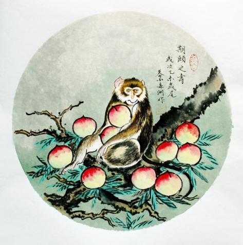 张森洲《其颐之寿》