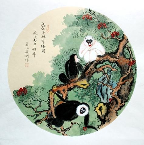 张森洲《大圣孝子》
