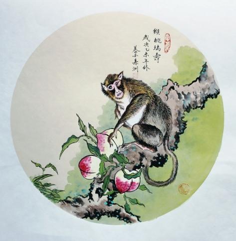 张森洲《猴桃瑞寿》