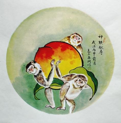 张森洲《神猴献寿》