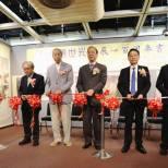 香港文化中心舉行《紀念趙世光誕辰一百周年書畫展》