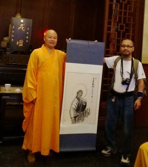 世界禅艺术研究院古一雄居士赠送灵隐寺方丈光泉大和尚作品