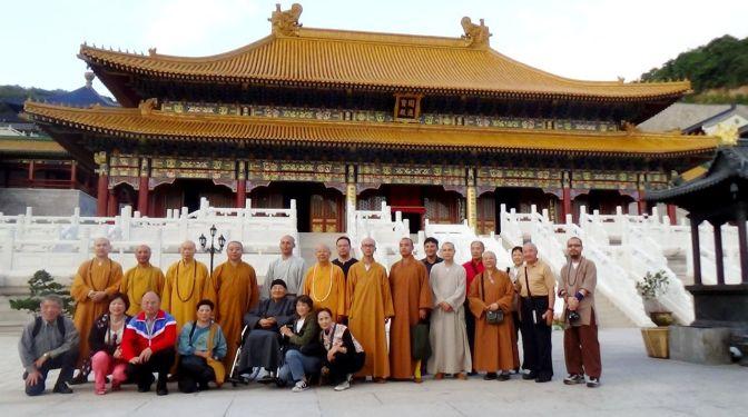 中國禪林畫院(HK)新聞