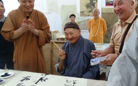 妙峰长老为母校杭州佛学院题字